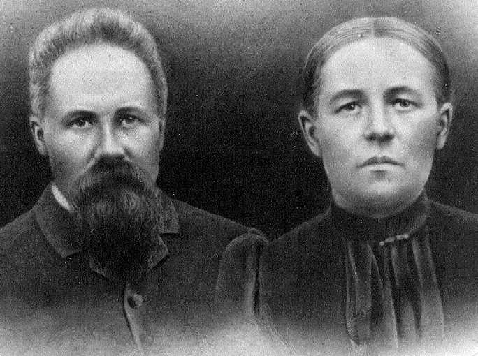 Alfred och Sofia Lundberg